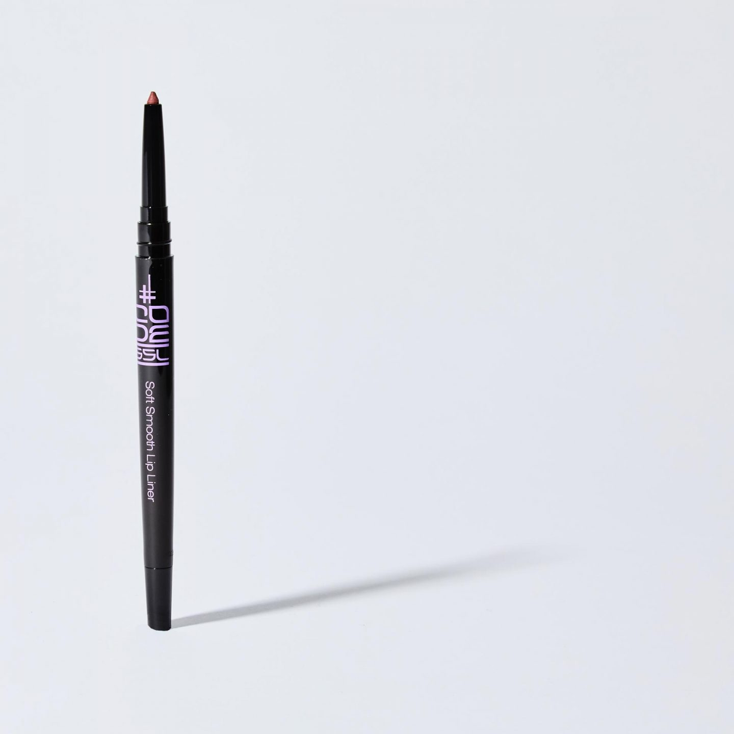 CODE SSL is a gorgeous 3-in-1 lip liner, lipstick and lip plumper. Included in July's Little-Known Box